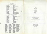 17th Commencement Exercises, Program, 1967